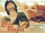 Laila-Majnu-1976