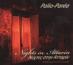 Nights in Attarin
